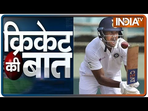 Cricket Ki Baat Mayank Agarwal surpasses Don Bradman with his 2nd Double Century in Test Cricket