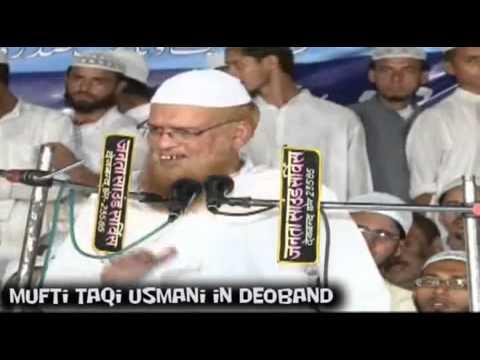 Mufti Taqi Usmani Sahib by Mufti Taqi Usmani 2/3