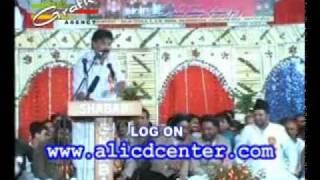 Aik Nusairi Nay Baray Pyar Say Kal Mujh Se Kaha - Urdu Manqabat