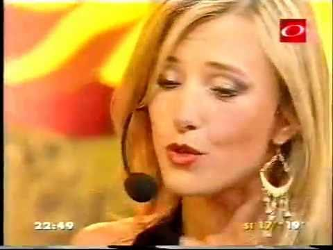 PaC - Patricia Fierro