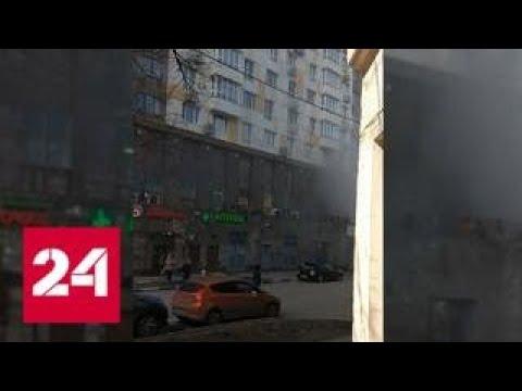 В столичном ТЦ Измайловский загорелось кафе. Эвакуированы 650 человек - Россия 24