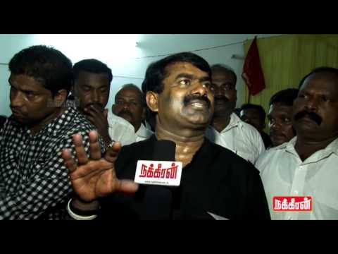 Inam Is The Movie Against Tamils Took By Malayalam People - Seeman Speech video