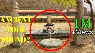 Ancient Lathe Machine Found in Hampi, India - Lost Technology Discovered?