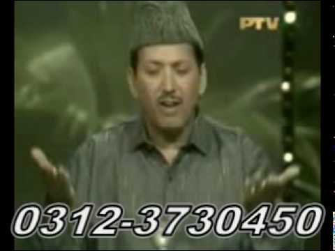 Khuda Ka Zikar Naat Shareef By Qari Waheed Zafar Qasmi video