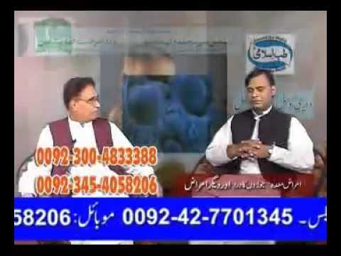 hakim dilshad herbalist pakistan  azoospermia oligospermia necrospermia