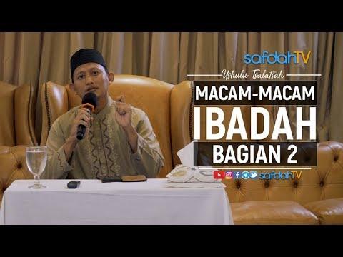 Kajian Kitab Ushulus Tsalatsah: Macam-Macam Ibadah 2 - Ustadz Badru Salam, Lc