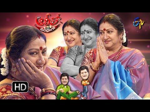 Alitho Saradaga   29th October 2018   Actress Manju Bhargavi    ETV Telugu