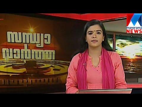 Evening news bulletin 15-07-2016 | Manorama News