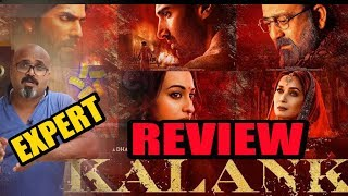 BOLLYWOOD NEW MOVIE KALANK | EXPERT REVIEW | FIRST REVIEW |