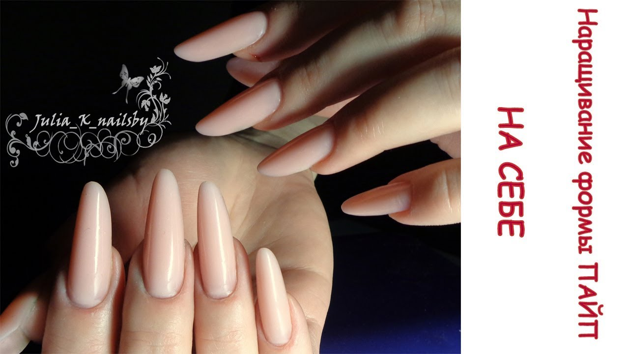 Новинки в форме ногтей при наращивании