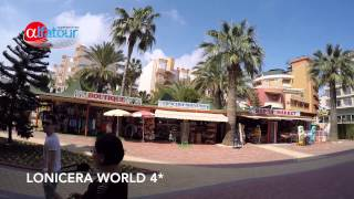 Отель Lonicera world 4* HD