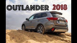 Mitsubishi Outlander 2018 — первый украинский тест-драйв