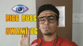Swami om ji bigg boss 10 | Funny vines in hindi | Smit's Creation