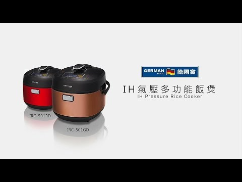 IH Pressure Rice Cooker IRC-501