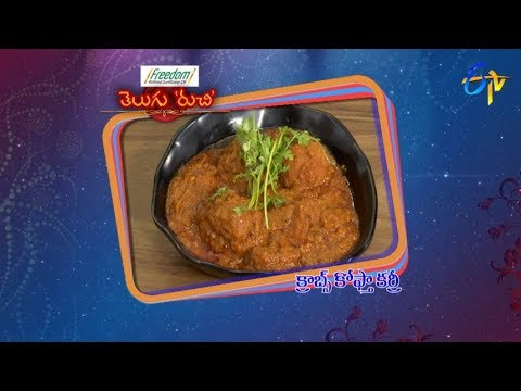 Crobs Kofta Curry | Telugu Ruchi | 1st October 2018 | ETV  Telugu