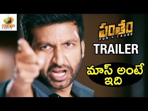 Pantham Latest Trailer | Gopichand | Mehreen Pirzada | 2018 Telugu Movies | Gopi Sundar |