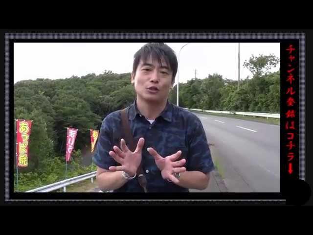 <観光編>【第13話】伊勢志摩サミット開催地! 賢島と本州を結ぶ2つの橋をご紹介! !