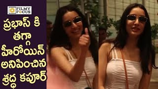 Shraddha Heart Mealting Video : Giving Birthday wishes to Fans Girl Friend || Saaho, Prabhas