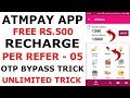 Atmpay App Free Mobile Recharge & Per Refer 05 Otp Bypass Trick Daily Earn Rs.550 ??