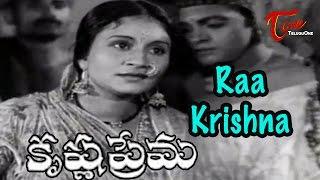 Krishna Prema - Krishna Krishna Video Song