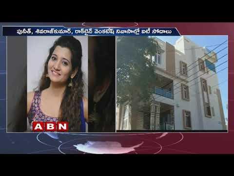 IT Raids On Karnataka Film Stars And Producers | Latest Updates | ABN Telugu