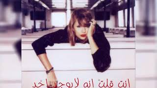 Download Lagu Babe - Sugarland feat. Taylor Swift مترجمة Gratis STAFABAND