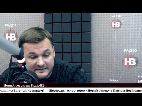 """У """"СвітОгляді"""": нова зброя Путіна проти Європи та глибинні зміни в Росії"""
