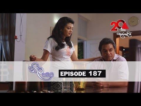 Neela Pabalu | Episode 187 | 28th January 2019 | Sirasa TV