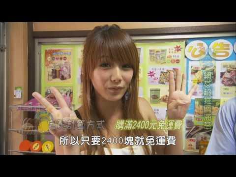 台灣-阿宅美食通-EP 006-美味蝦薯餅