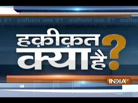 Haqikat Kya Hai: The Truth Behind BJP MP Maheish Girri dares Kejriwal for open debate