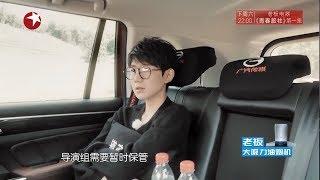 [RsL Vietsub][FULL HD] Lữ Quán Thanh Xuân - tập 0