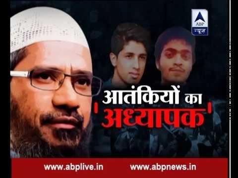 'Teacher' of Terrorists: Indian cleric Zakir Naik 'inspired' two Dhaka attackers