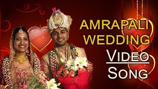 Warangal Collector | Amrapali Wedding Video Song