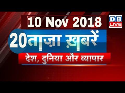 Today Breaking News !| ताज़ा ख़बरें | देश , दुनिया और व्यापार की ख़बरें एक साथ | Latest news