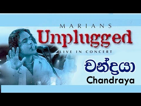 Chandraya - Marians Unplugged video
