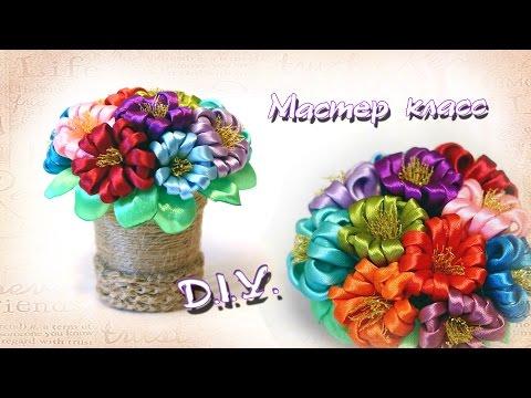 Горшочек с цветком своими руками из атласных лент 96