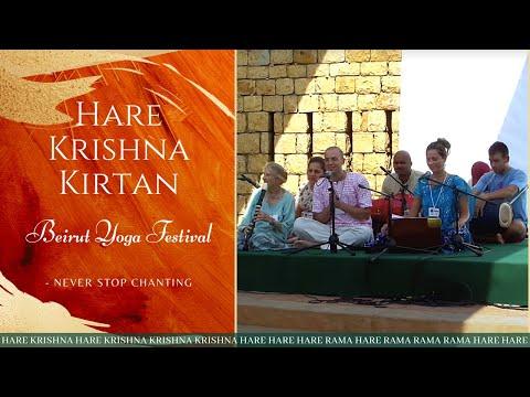 Beirut Yoga Festival - Bhakti Yoga Kirtan Part 1