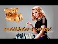Топ 10 самых симпатичных девушек-шахматисток