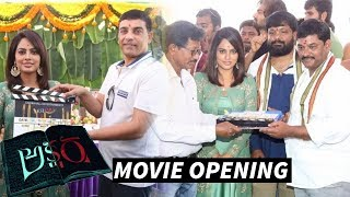Akshara Movie Opening | Nanditha Swetha, Chinni Krishna  | 2018 Telugu Latest Movies