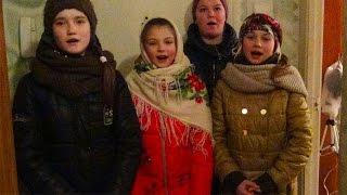 Девочки щедруют,мальчики посевают-  с Новым годом  поздравляют