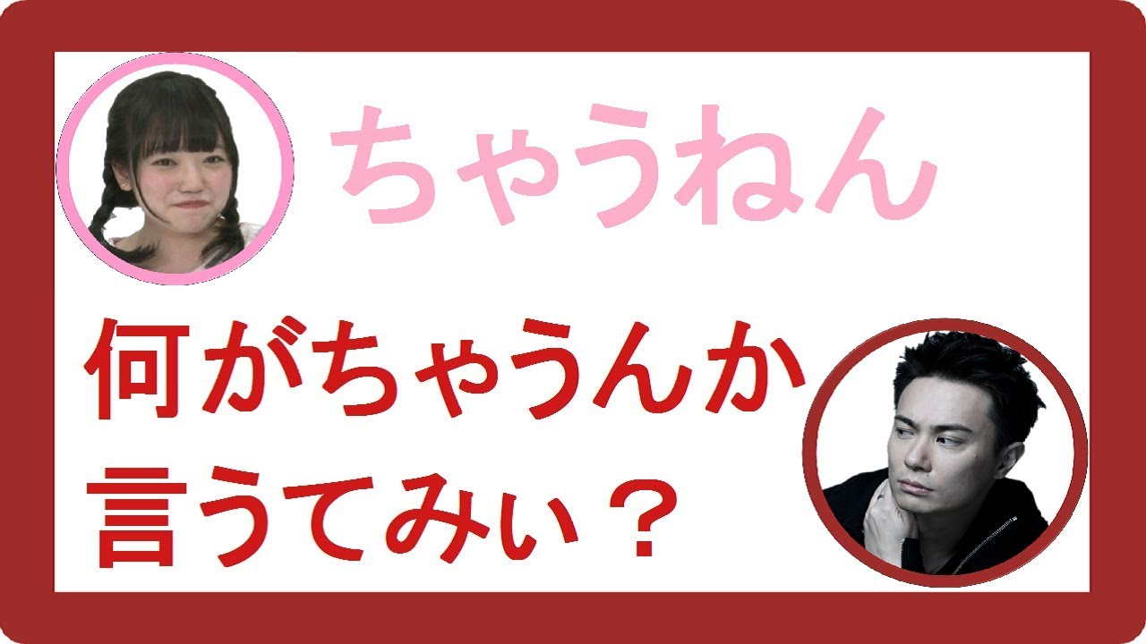 久野美咲の画像 p1_4