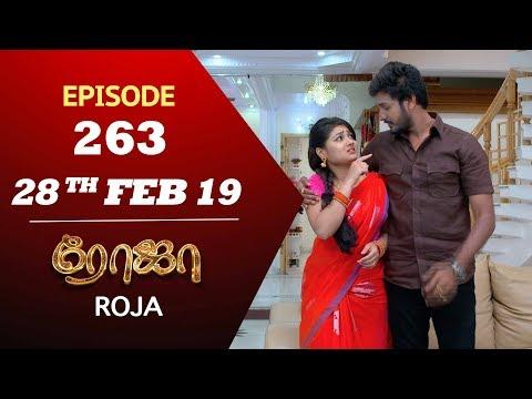 ROJA Serial | Episode 263 | 28th Feb 2019 | Priyanka | SibbuSuryan | SunTV Serial | Saregama TVShows thumbnail