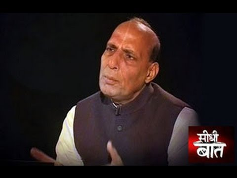 Gadkari stepped down as BJP president because of allegations: Rajnath Singh