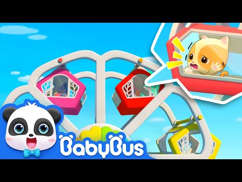 Help! The Ferris Wheel is Broken | Super Panda Rescue Team | Kids Safety Tips | BabyBus Song