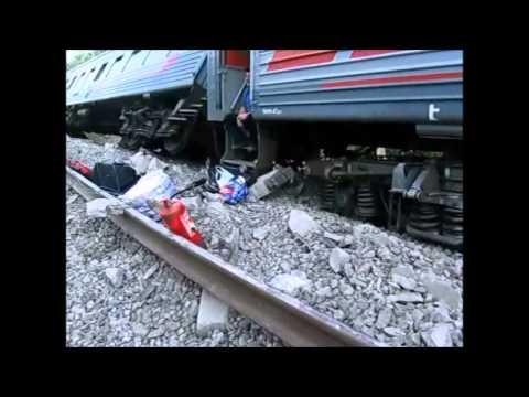 Крушение поезда Новосибирск   Адлер 2013 г