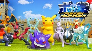 Pokemon Toys - Pokken Tournament Figure Collection Unboxing