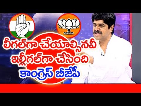 There Is No Unity In Andhra Pradesh Politics | #SunriseShow