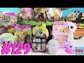 Blind Bag Treehouse #129 Disney Cutie Cars LOL Surprise Squishies | PSToyReviews