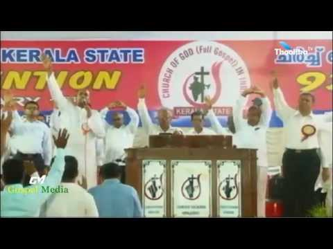 Church of God 92nd General Convention 2015, DAY- 2, Tuesday