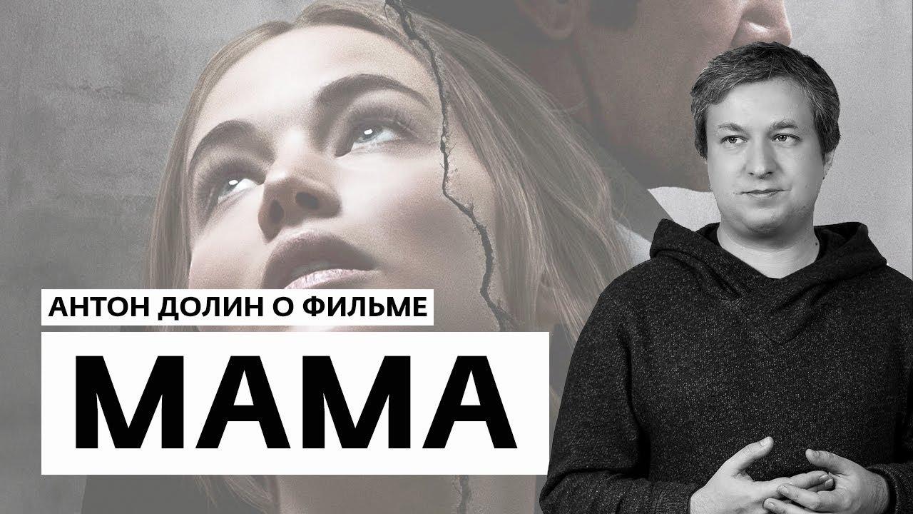 Отзывы о фильме с новым годом мамы 2017